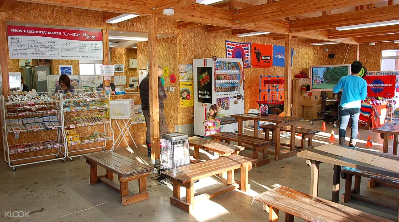 亲子同乐,北海道Rurumap札幌戏雪乐园香蕉船
