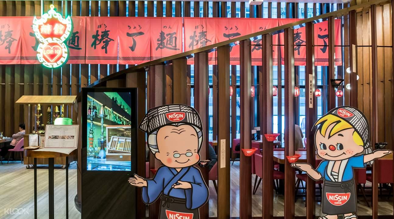 香港銅鑼灣辦館LOF10 Bar Dining