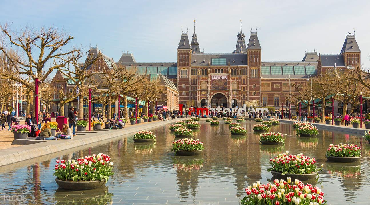 Rijksmuseum Online Tickets Discount