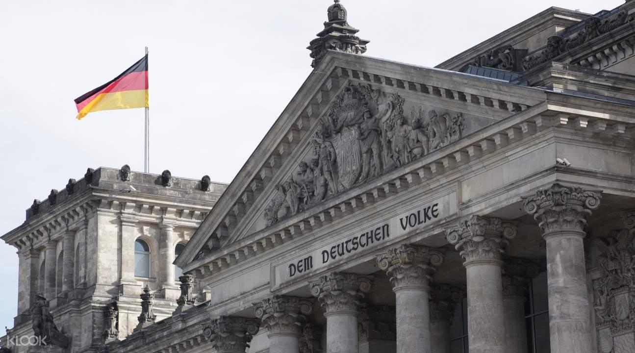 柏林半日遊國會大廈
