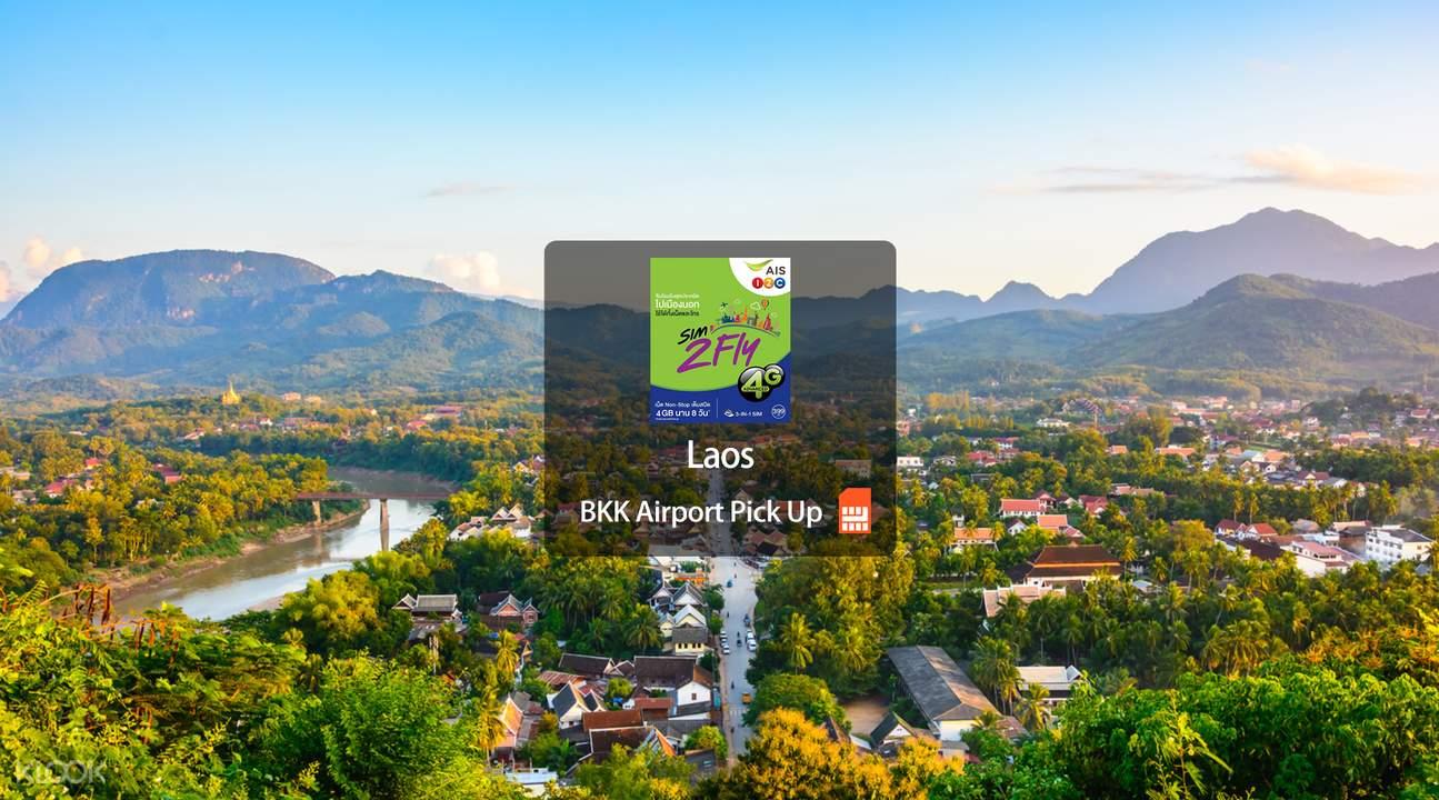 老挝上网卡(曼谷机场领取)