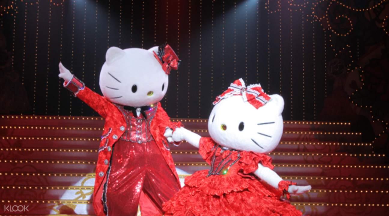 Hello Kitty theme park