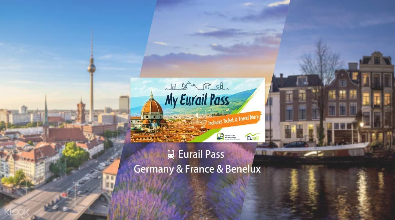 Eurail 歐鐵德國 & 法國 & 比荷盧火車通行證(5 / 6 / 8 / 10 日)