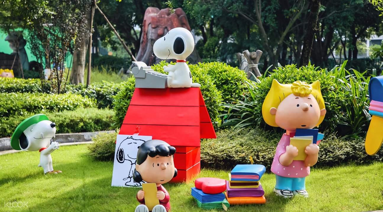 Snoopy themed park