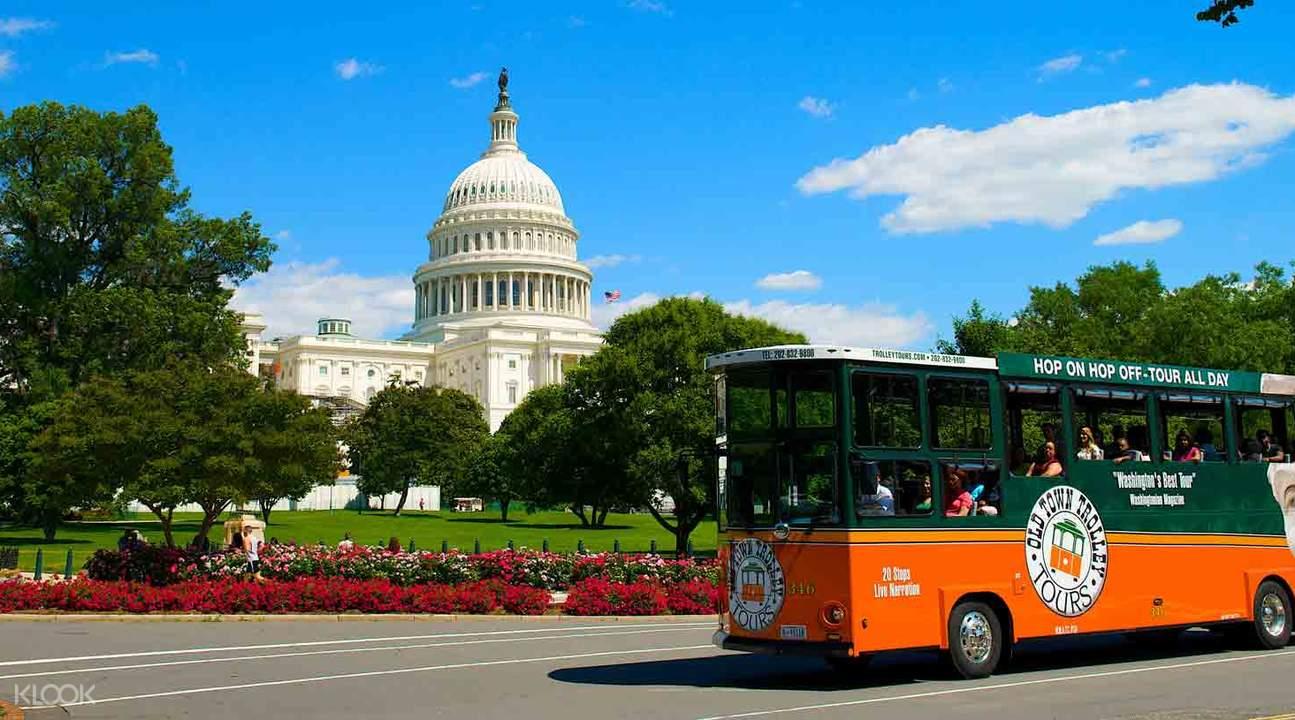 Washington DC Hop On Hop Off Trolley Tour - Klook