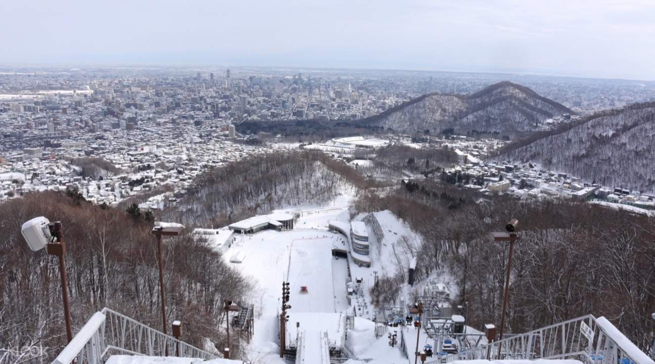 大仓山跳台滑雪竞技场