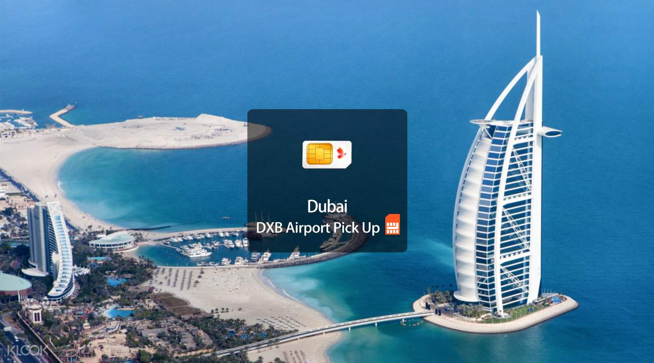 杜拜4G上網卡