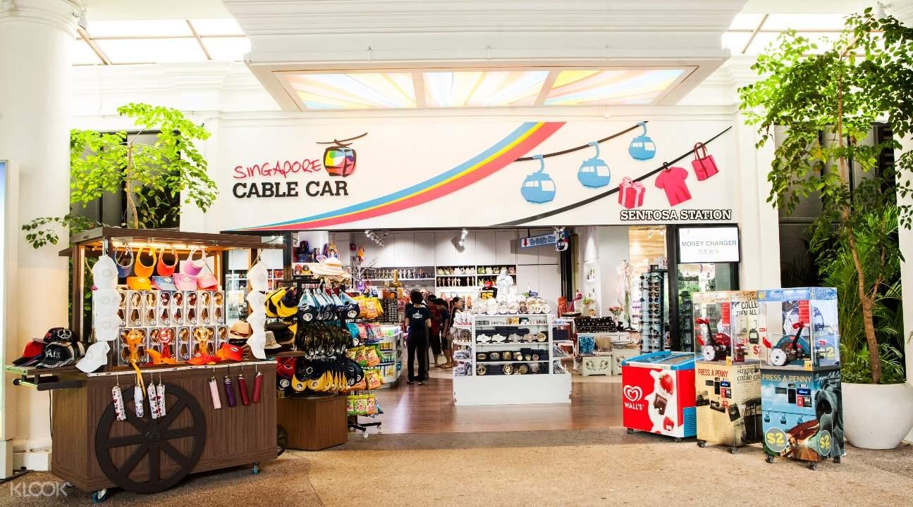 聖淘沙纜車禮品店