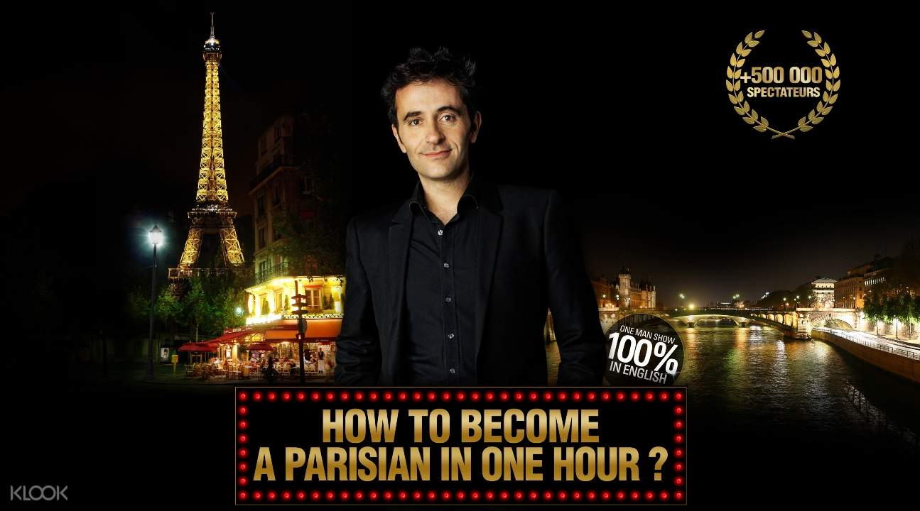 How to Become a Parisian in One Hour門票