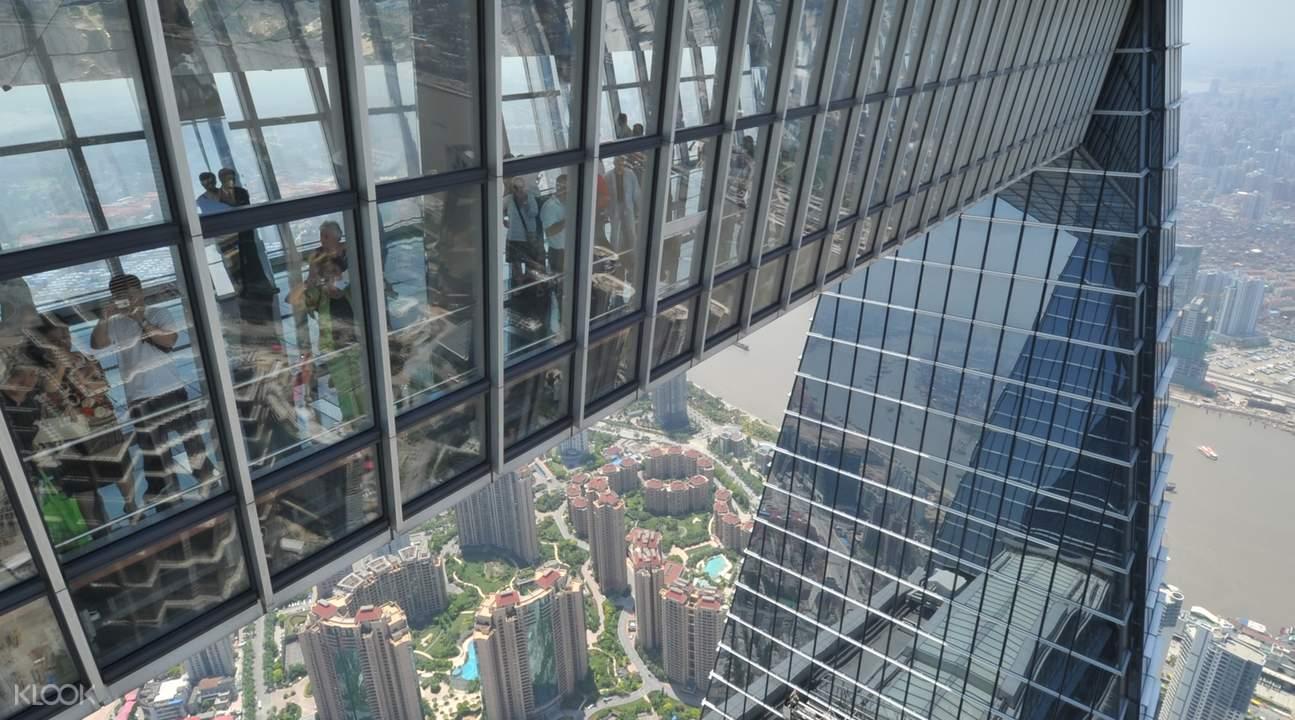 Shanghai World Financial Center Observation Deck tickets