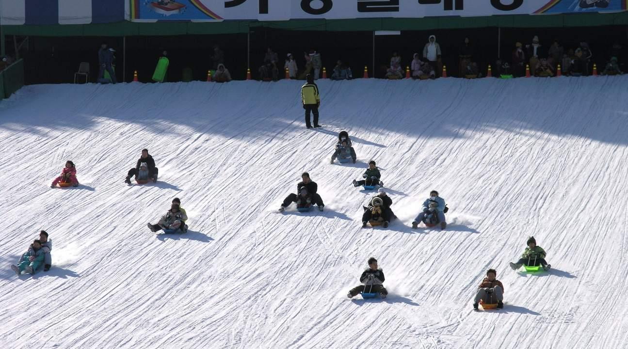 Gapyeong Sledding Hills