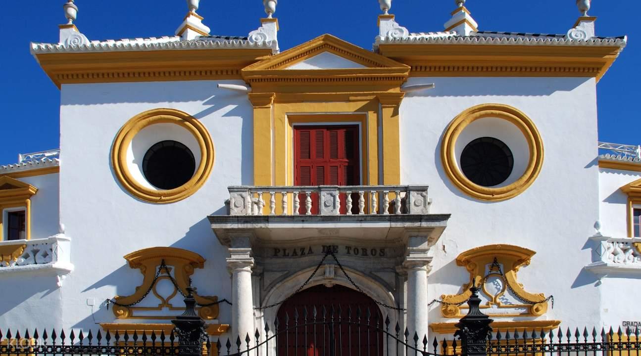 seville monastery tour