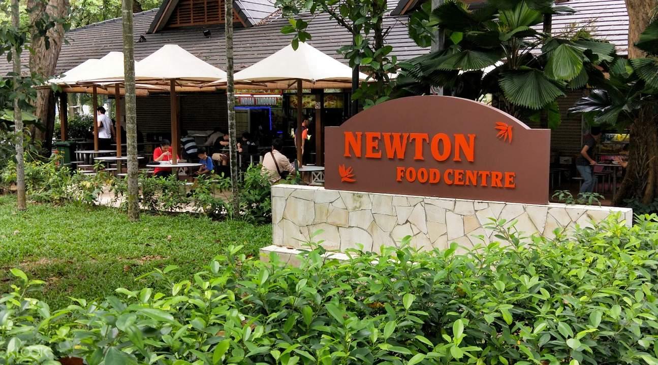 newton food centre hawker pass singapore