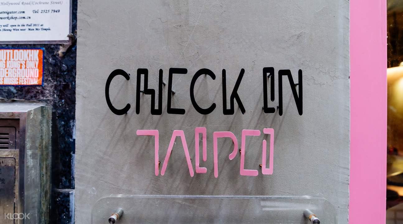 check in taipei central hong kong