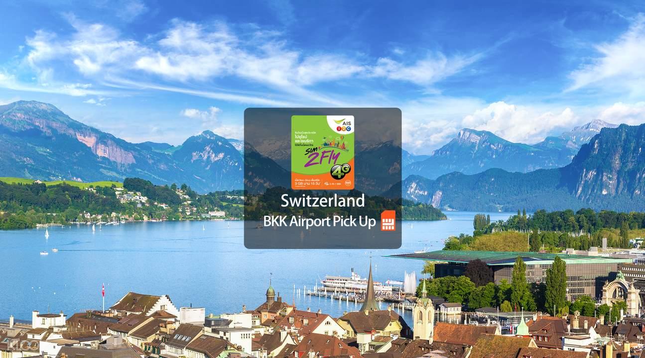 Switzerland Prepaid 4G SIM Card (BKK Airport Pick Up) from AIS