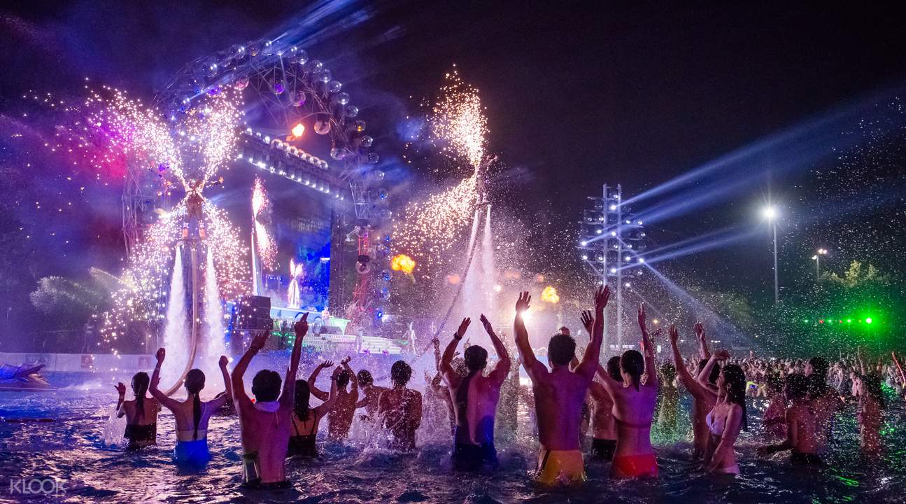 chimelong water park party 2017