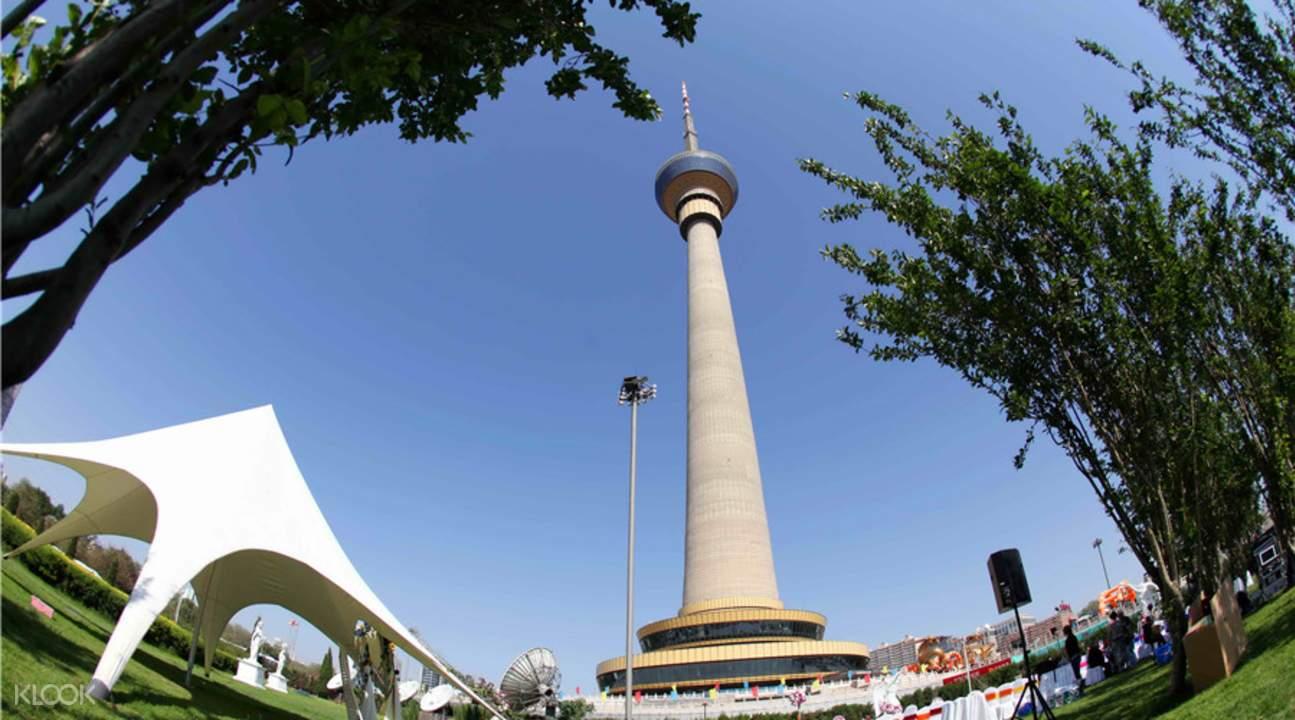 中央电视塔