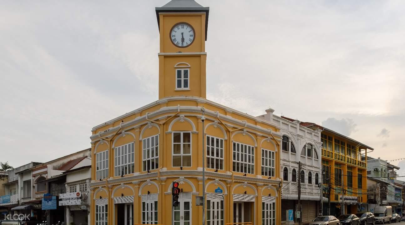普吉舊城區