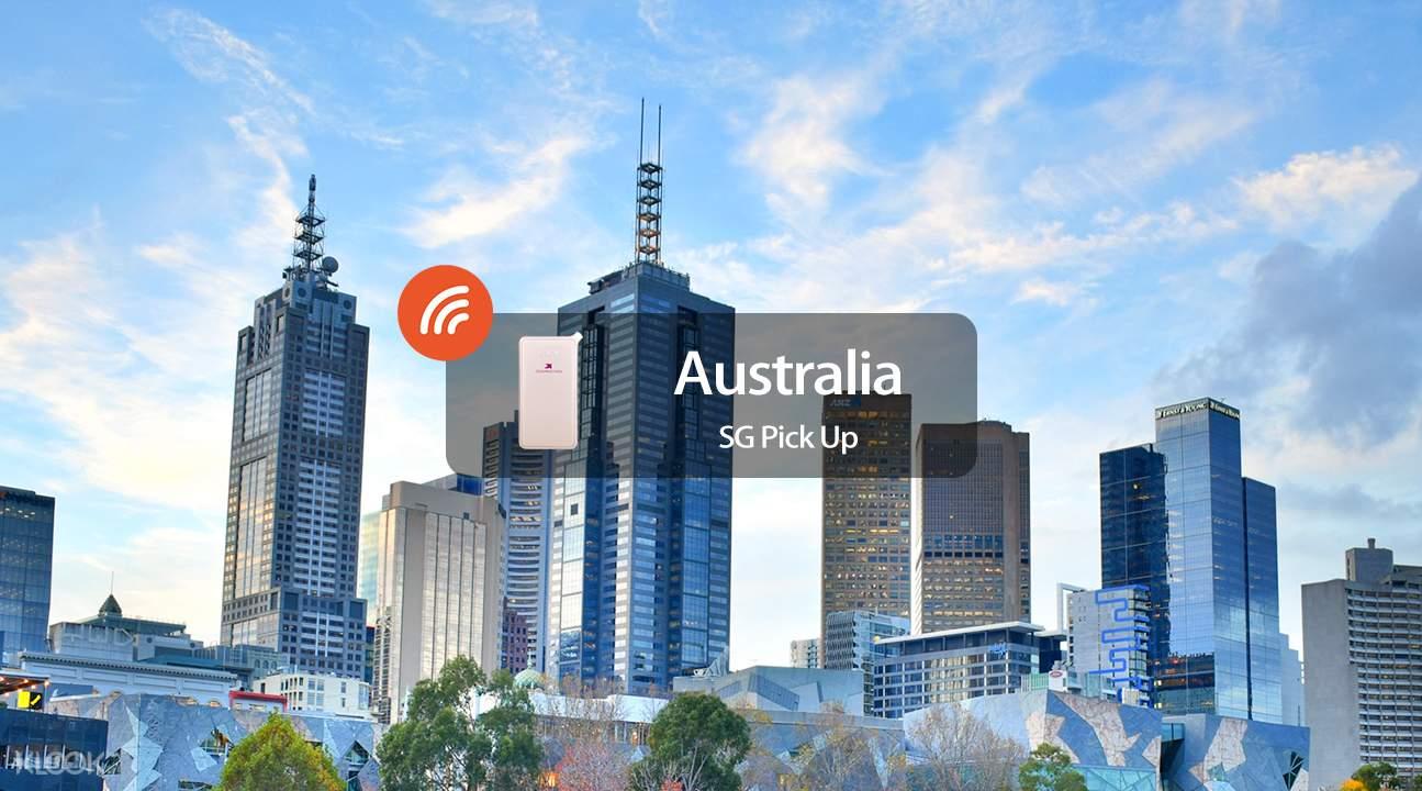 澳大利亚随身wifi
