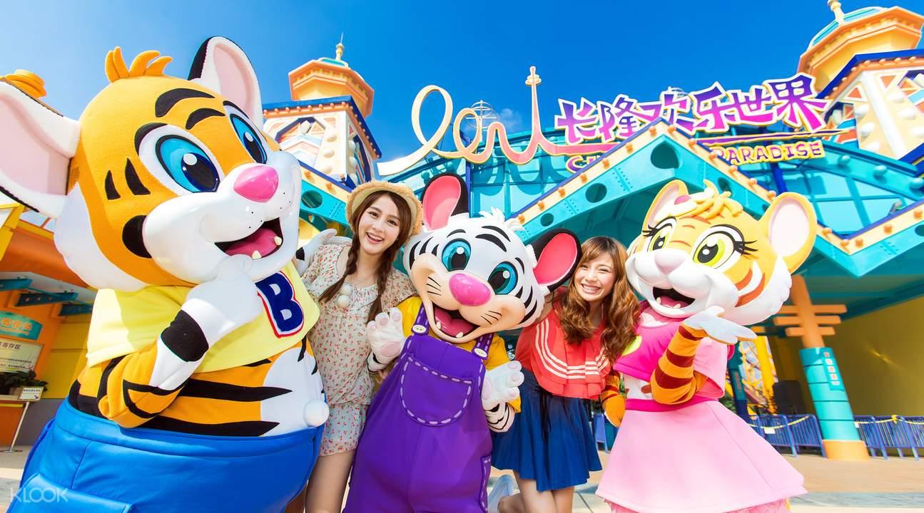 廣州好玩的遊樂園