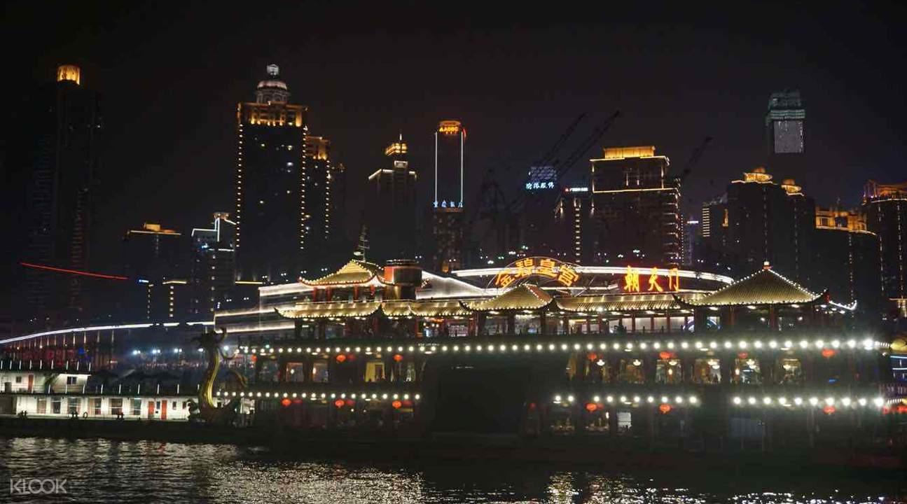 chaotianmen night cruise chongqing