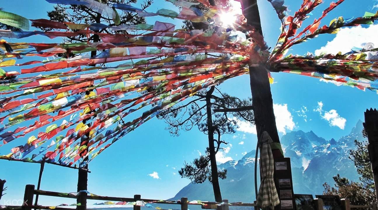yulong snow mountain tickets