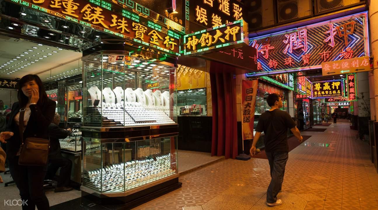 pawnshops street macau
