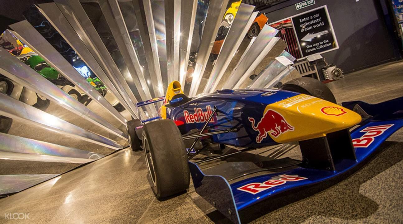 尼爾森汽車博物館