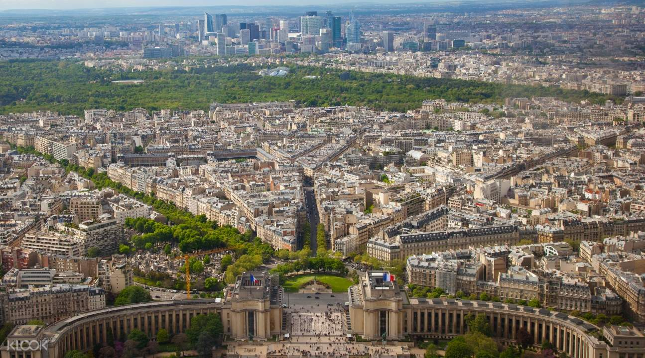 a view of the Paris cityscape from the tower