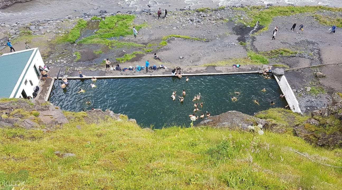 冰島南岸一日遊—斯科加爾溫泉