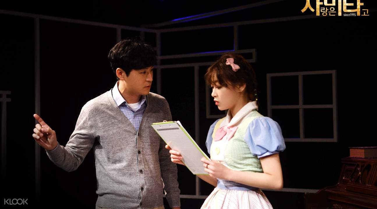 首尔「爱在雨中」音乐剧