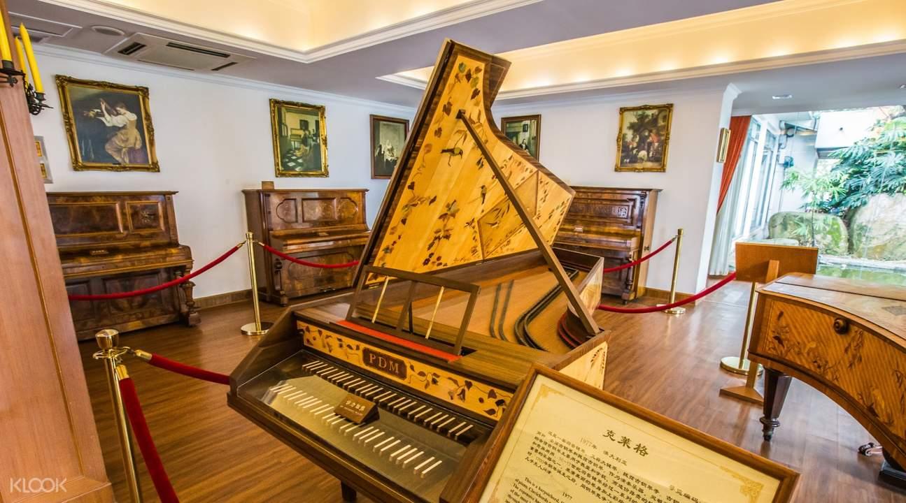 Gulangyu Piano Museum