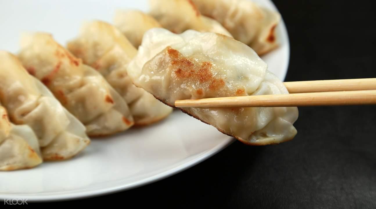 中环饺子园特惠现金券