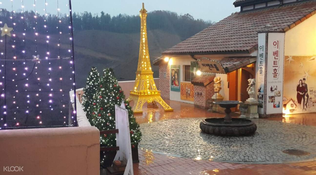 Petite France Seoul