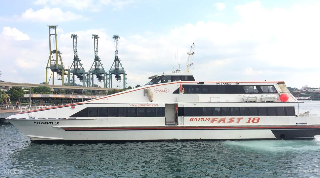 Batam Fast Ferry Tickets (Tanah Merah Terminal) - Klook