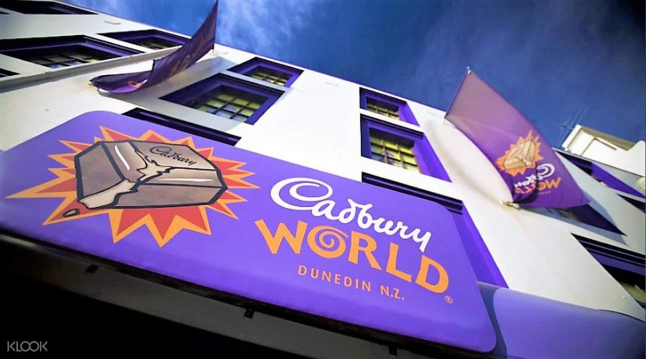 吉百利巧克力工厂门票