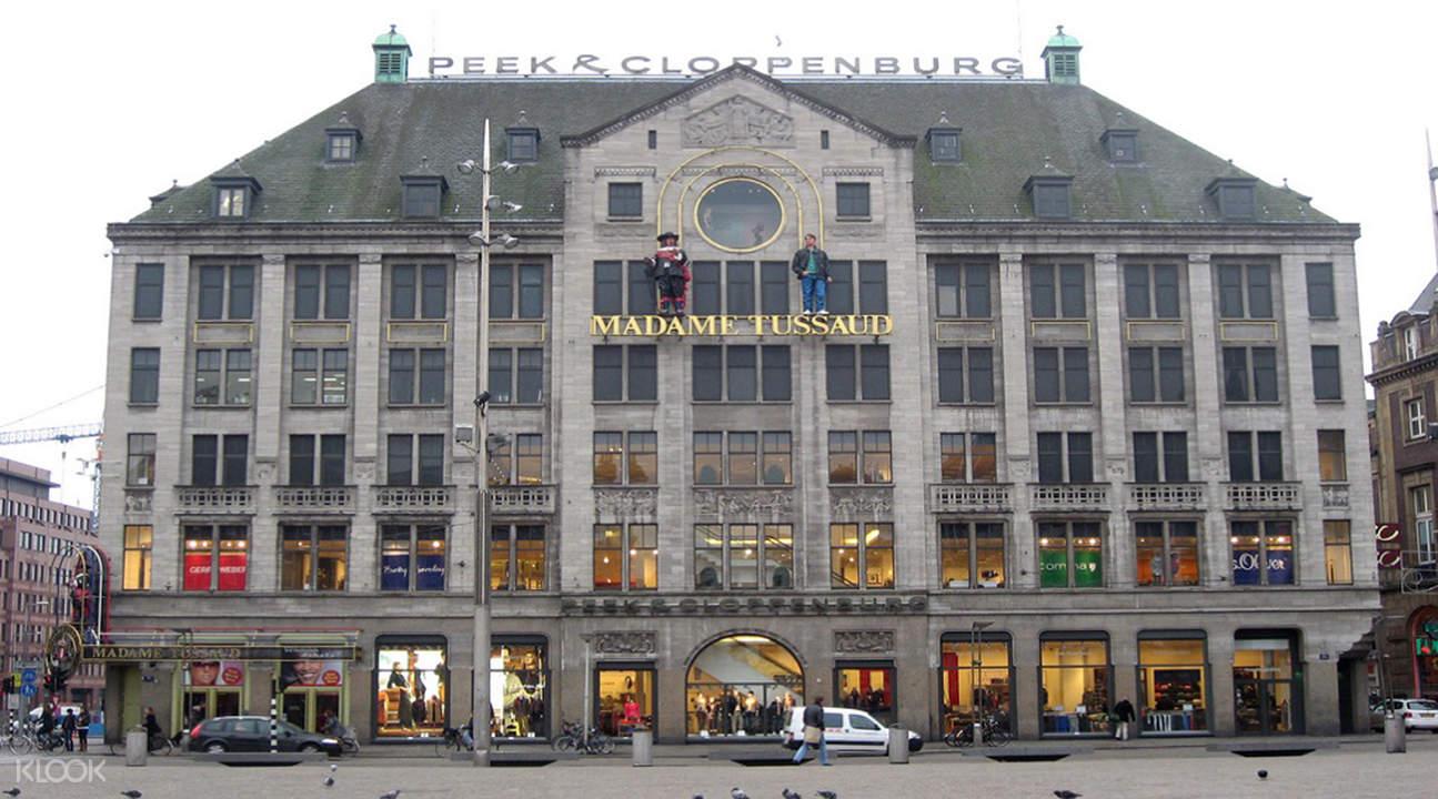 Amsterdam Wax Museum online discount tickets