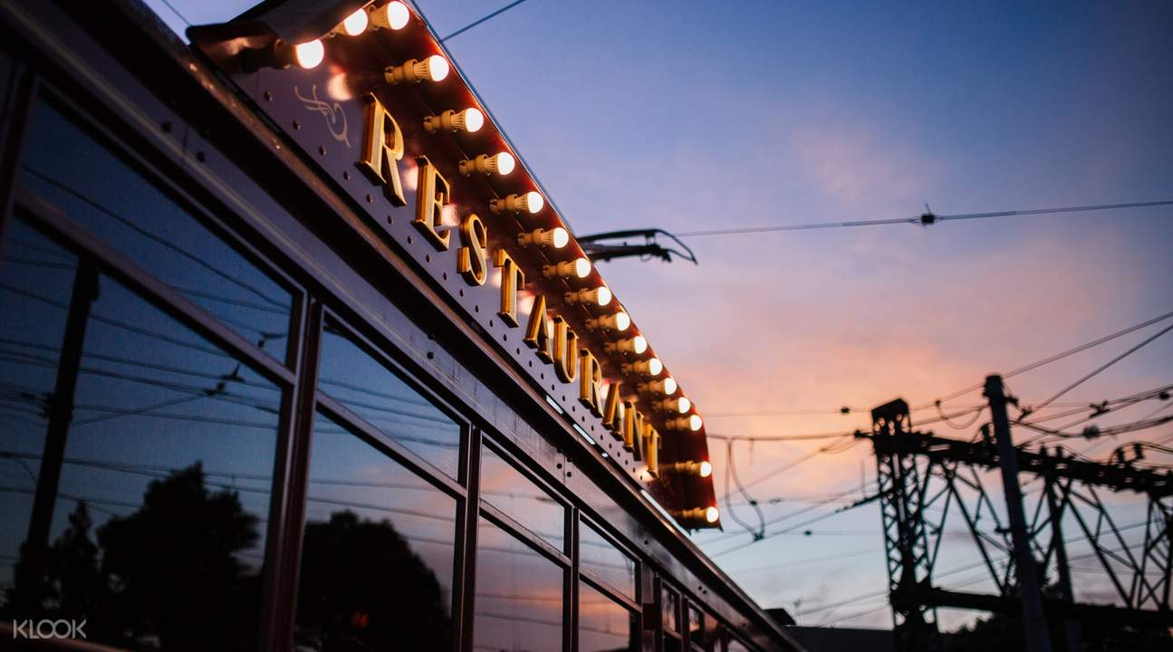 the colonial tramcar restaurant melbourne australia