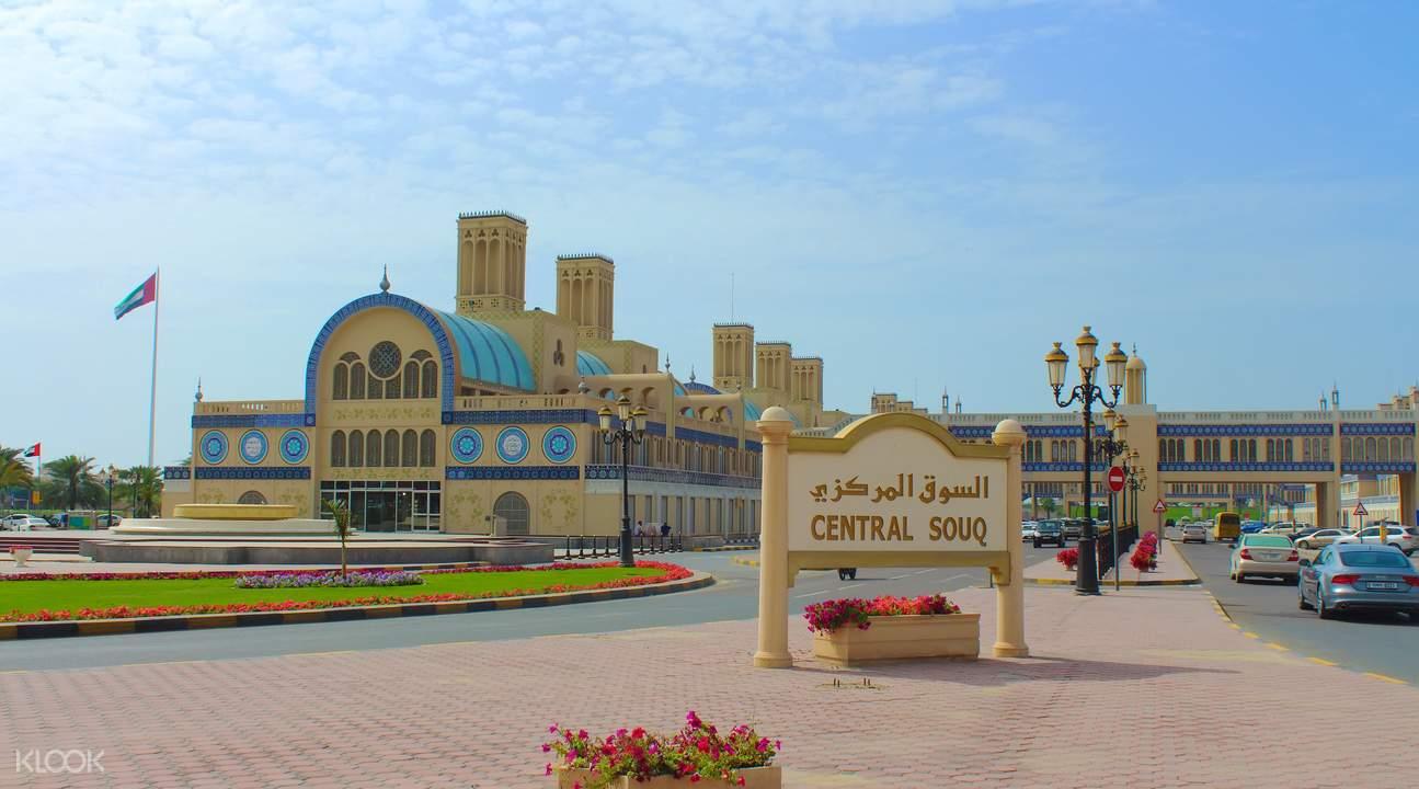 Al Markazi市場