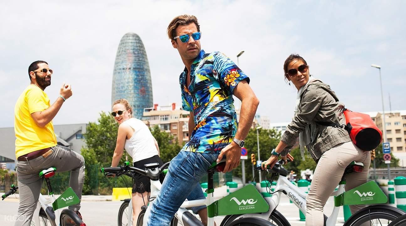 巴塞羅那360º體驗 & 電動自行車半日導覽,巴塞羅那360º體驗,巴塞羅那電動自行車半日導覽