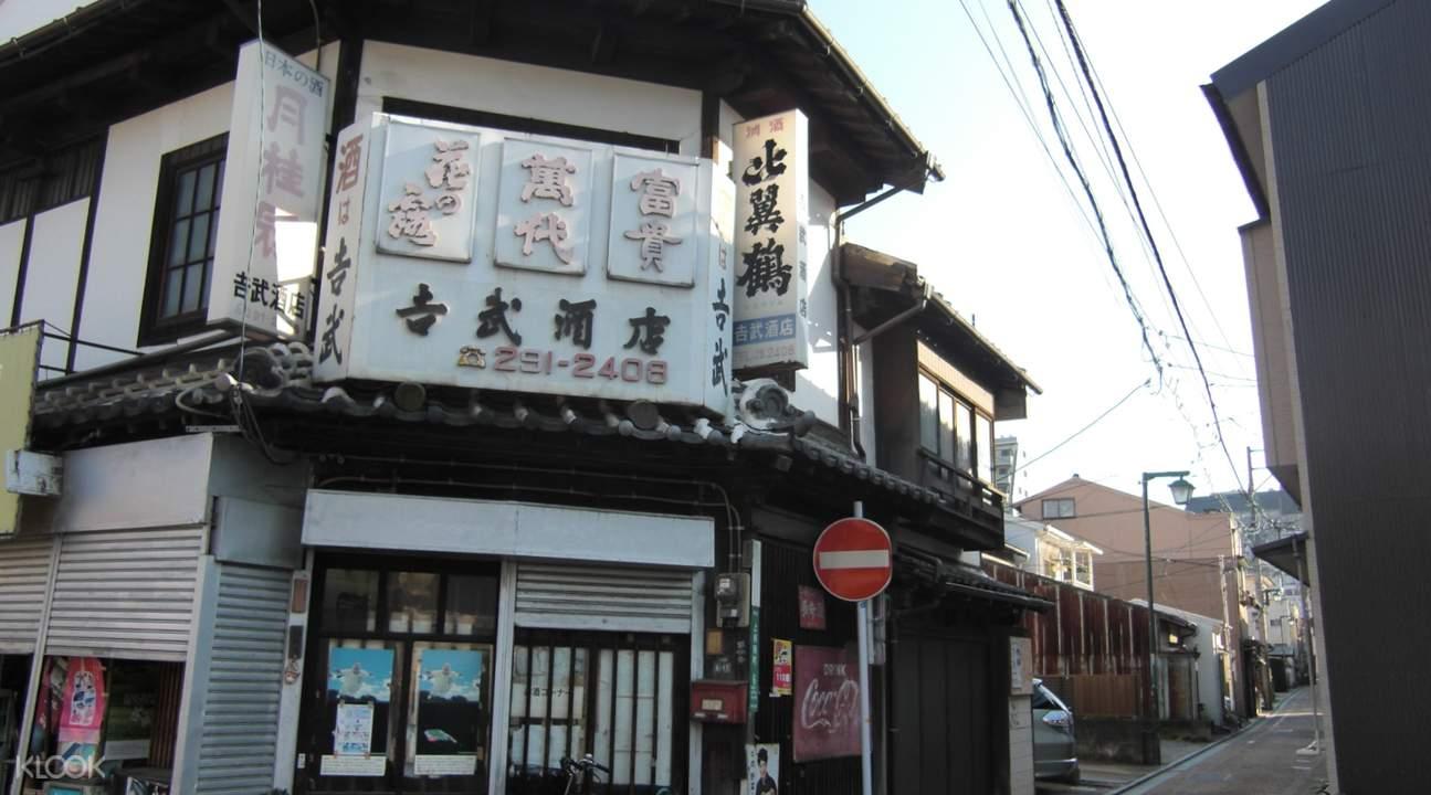 博多町家散步