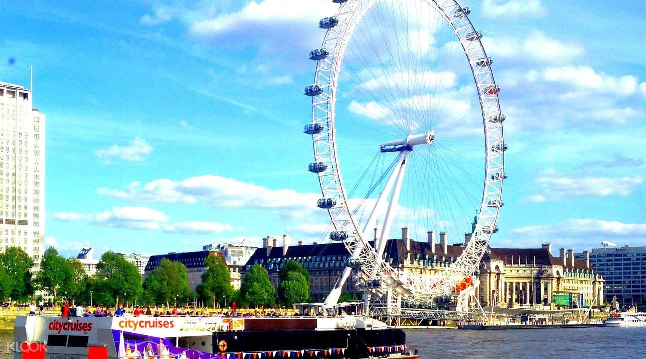 City Cruises伦敦随上随下船票