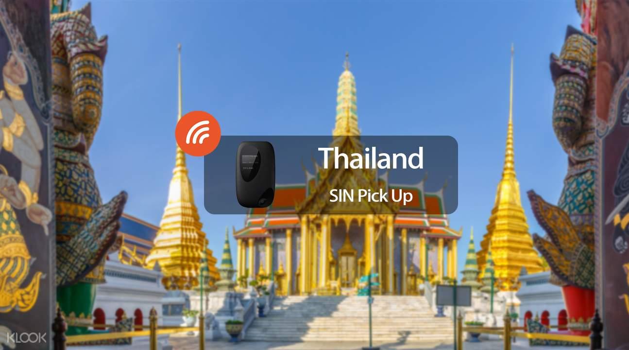 泰国3.5G随身WiFi