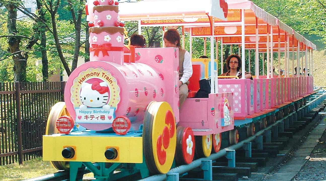 九州三麗鷗和諧樂園門票