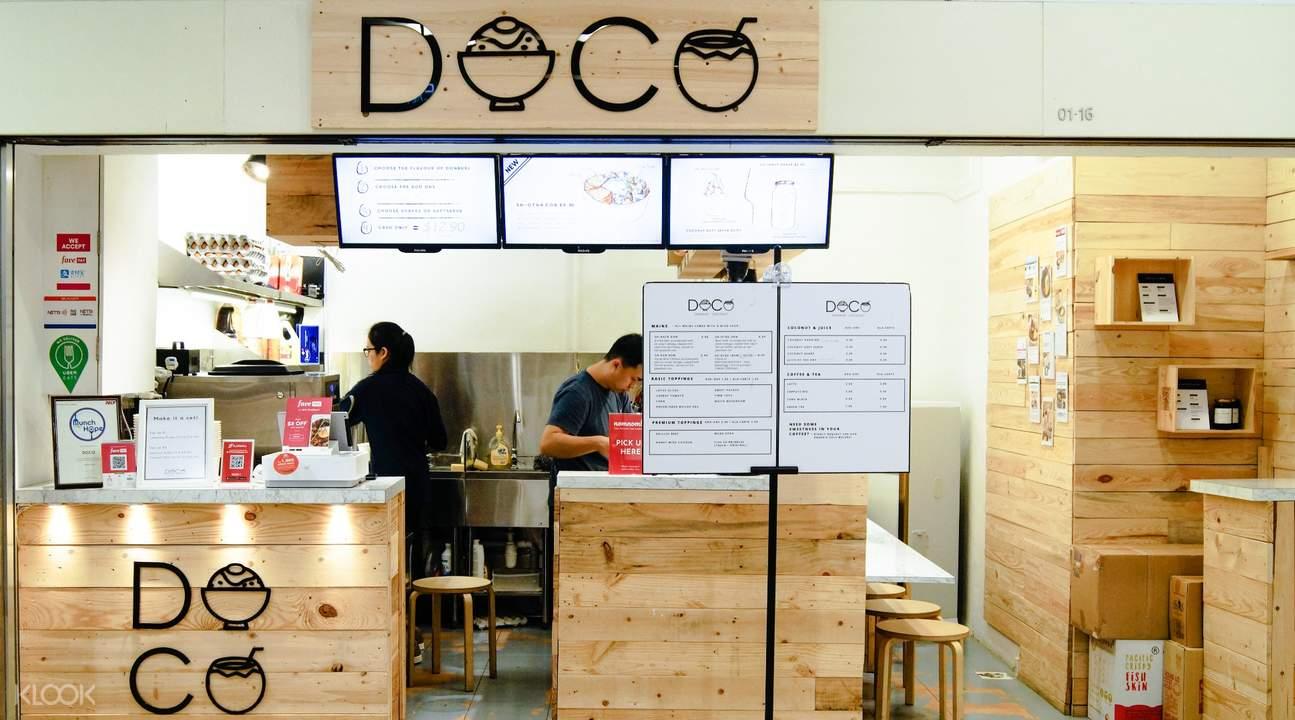 Exterior of DOCO in Tanjong Pagar