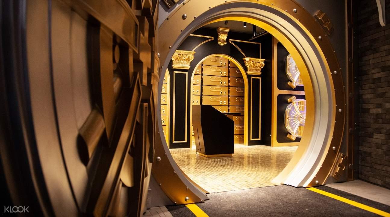 館內展示大富翁珍藏品