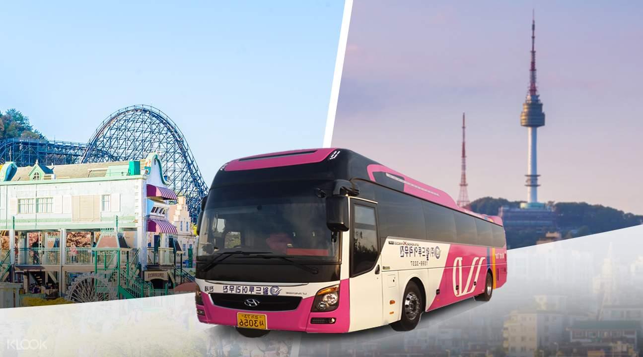 everland theme park bus transfers