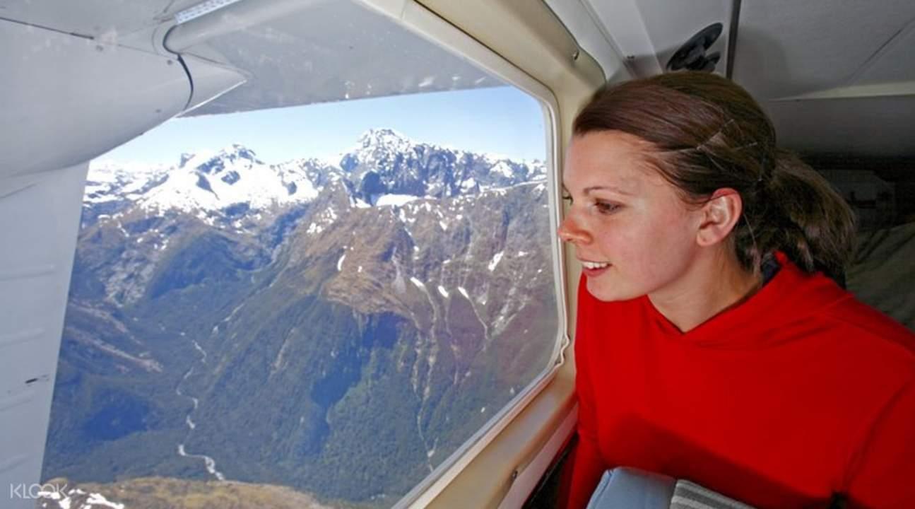 米尔福德峡湾观光飞机体验