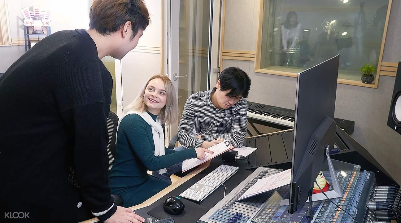 kpop song recording studio seoul