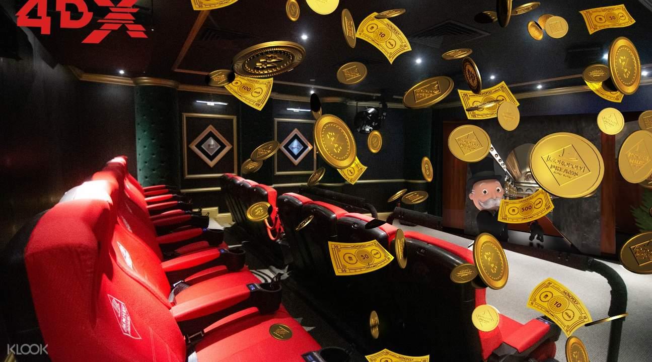 大富翁夢想世界4D戲院